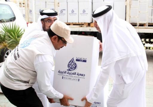 خيرية الفجيرة تطلق حملة مشاريع رمضان بـ42 مليون درهم