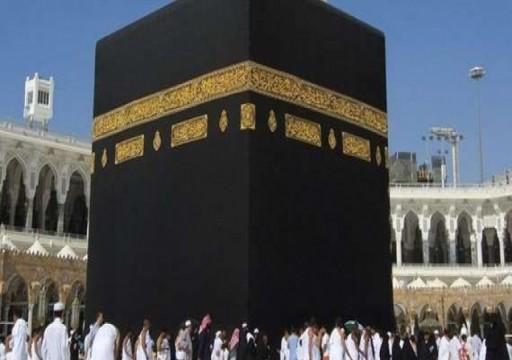 صحيفة: السعودية تدرس إلغاء شرط المَحْرم للراغبات في أداء العمرة