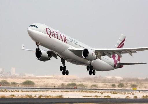 قطر: طائراتنا ستحلق فوق كل الأجواء قريبا