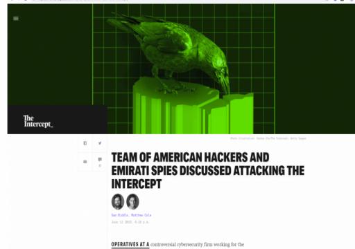 """قراصنة أمريكيون وجواسيس إماراتيون ناقشوا اختراق موقع """"انترسيبت"""""""