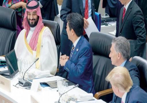 220 منظمة مجتمع مدني تقاطع قمة العشرين بالسعودية