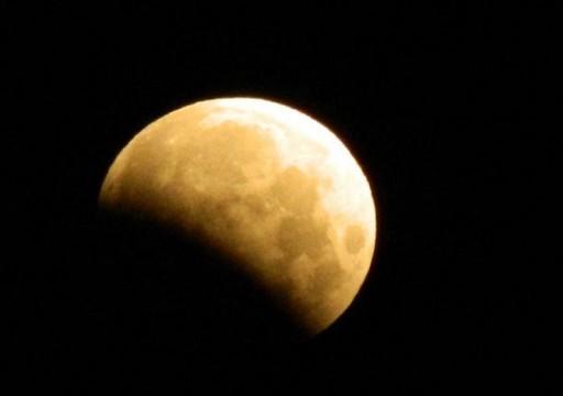 """العالم يشهد خسوف """"شبه الظل"""" للقمر مساء الجمعة القادمة"""