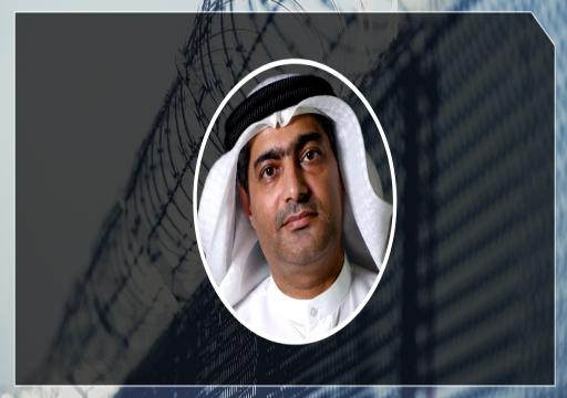 مركز حقوقي: منع الناشط الحقوقي أحمد منصور من الاتصال بعائلته