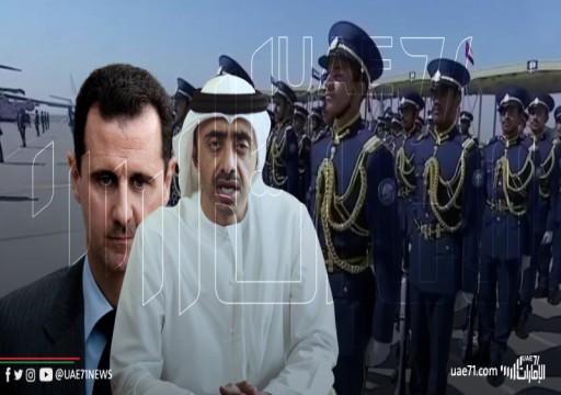 تقرير استقصائي فرنسي يكشف علاقات أمنية وعسكرية سرية بين أبوظبي ونظام الأسد