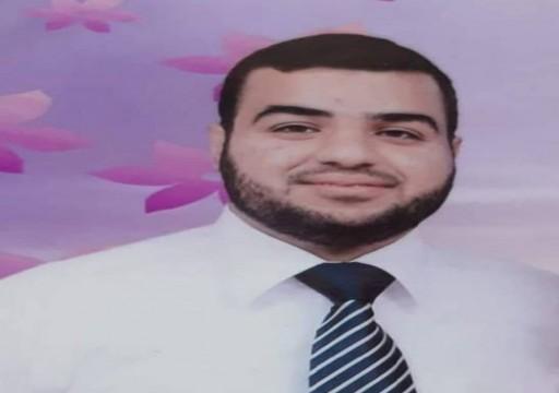مصادر: وفاة فلسطيني تعذيباً على يد المخابرات الإماراتية باليمن