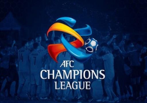 """""""الاتحاد الآسيوي"""" يعتمد ترتيب الدوريات الحالي للمشاركة في دوري الأبطال"""