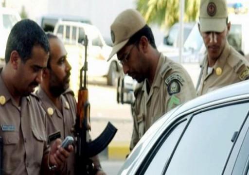 السعودية: اعتقال أخطر مطلوب إرهابي في القطيف