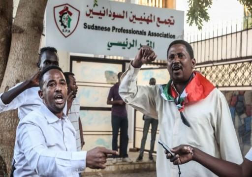 """""""المهنيين السودانيين"""" ينسحب من هياكل """"الحرية والتغيير"""""""