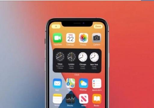 """ميزات جديدة قادمة لهواتف """"آيفون"""" مع وصول نظام التشغيل الجديد"""