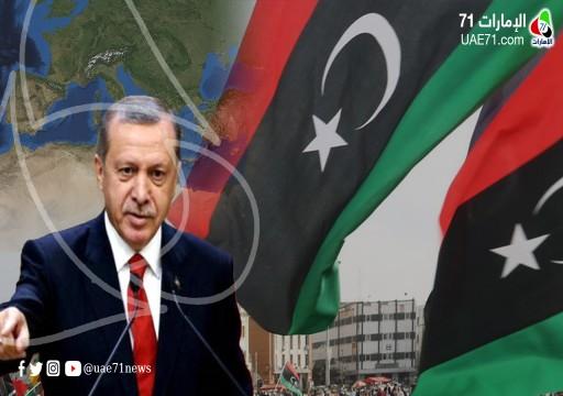 تركيا تنتقد أبوظبي في ليبيا وتتوعدها في علاقاتها مع الإرهابيين