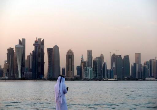 قطر تقرر إلغاء القيود المفروضة بسبب فيروس كورونا تدريجيا