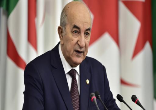 الرئيس الجزائري يرحب بأي مبادرة مغربية لإنهاء الأزمة
