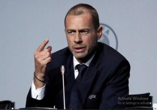 رئيس الاتحاد الأوروبي للقدم يقترح إلغاء كأس الرابطة في انجلترا