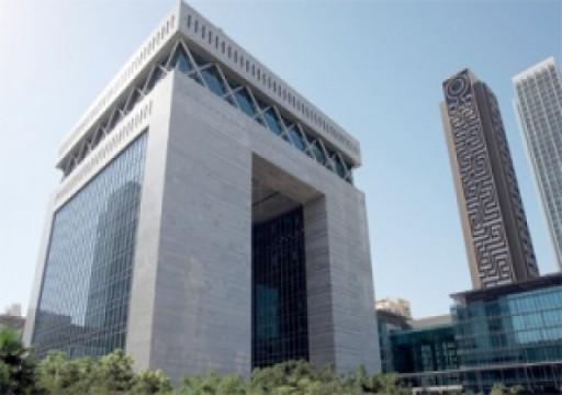 """""""دبي للخدمات المالية"""" تحيل شركتين و3 أفراد إلى الهيئة القانونية للأسواق"""