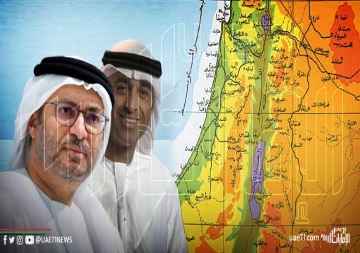 هي والأمة وجها لوجه.. لماذا تصر أبوظبي على تصفية القضية الفلسطينية واسترضاء إسرائيل؟