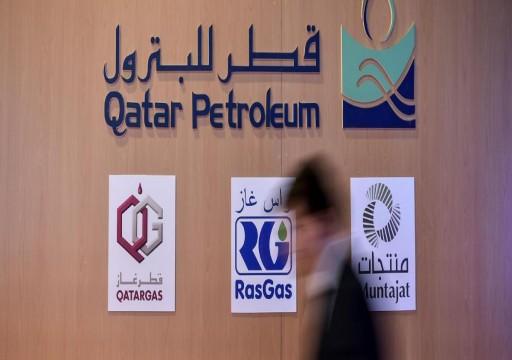 """""""قطر للبترول"""" تستحوذ على حصة في """"قافكو"""" النرويجية بمليار دولار"""