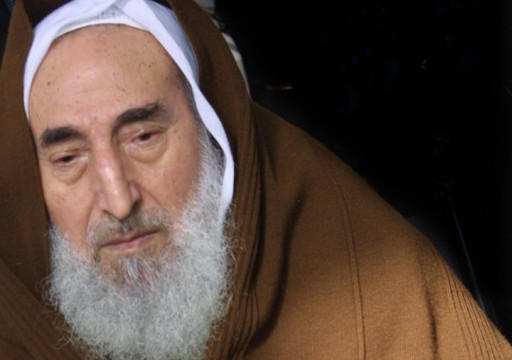 بينهم الشيخ ياسين.. صحيفة سعودية تنشر قائمة زعمت أنها لـ40 إرهابيا