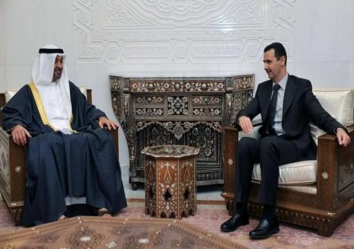 المعارضة السورية تنتقد اتصال محمد بن زايد بمجرم الحرب بشار الأسد