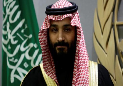 معارض سعودي: بن سلمان يراقب 30 أميراً بأساور إسرائيلية