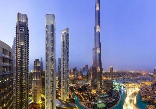 """من منتدى دافوس.. سوق العقارات في الإمارات بلغ """"القاع""""!"""