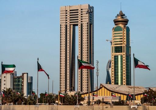 الكويت.. 5.97 مليارات دولار عجز في الموازنة خلال 11 شهراً