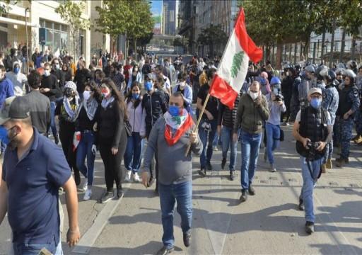 لبنان.. احتجاجات متواصلة في مدينتيْ طرابلس والنبطية وبلدة برجا