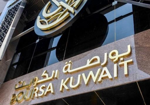 تراجع فائض ميزان تجارة الكويت 14.2 بالمئة خلال 10 أشهر