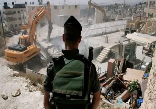 الكويت تدين هدم الاحتلال الصهيوني لمنازل الفلسطينيين بالقدس