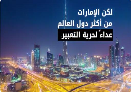 """انتقادات لاذعة لتنظيم """"مهرجان طيران الإمارات للآداب""""!"""