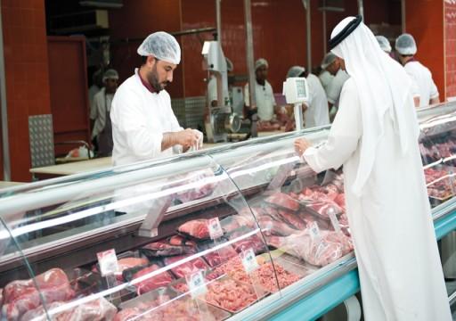 تراجع الريال البرازيلي أمام الدرهم يرفع واردات الإمارات من اللحوم
