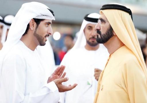 حكومة دبي تعلن عن حزمة حوافز اقتصادية جديدة