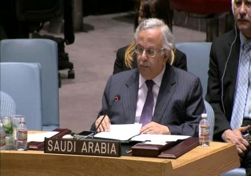 السعودية تحمل إسرائيل وإيران مسؤولية تعريض الأمن والسلم في المنطقة للخطر