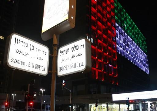 توقعات أميركية إسرائيلية بتطبيع دول خليجية أخرى مع الاحتلال