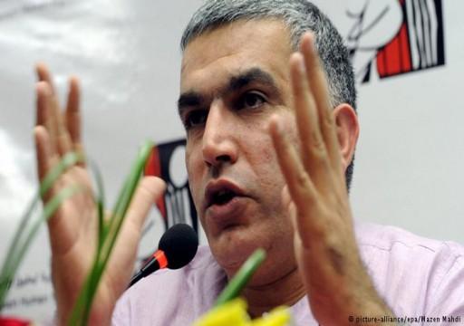 البحرين ترفض طلبا بإصدار حكم لا يستوجب الحبس على الناشط رجب
