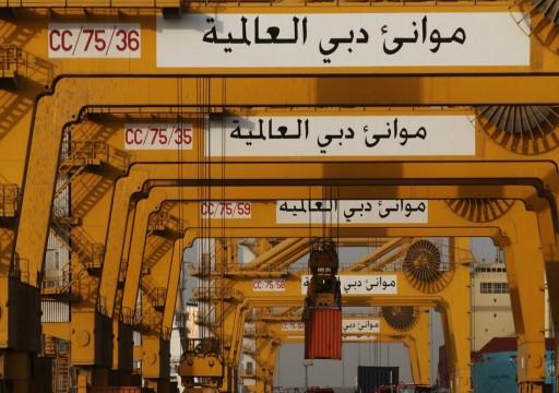 موانئ دبي العالمية تغيّر اسمها