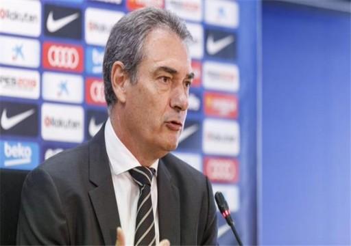 برشلونة ينهي عقد مديره الرياضي بيب سيجورا بالتراضي