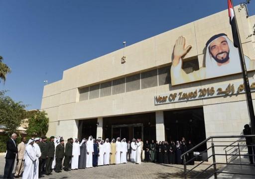 تسهيلات على مدار الساعة لعودة المواطنين الراغبين من السعودية