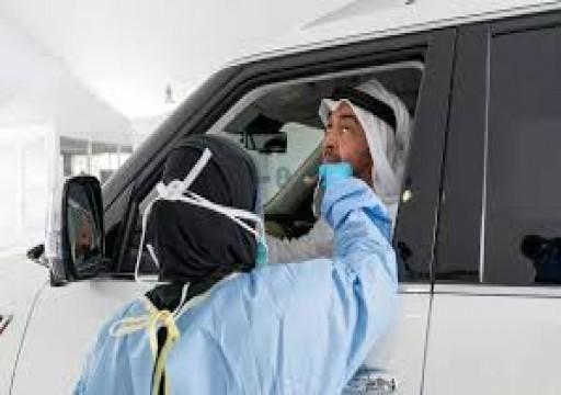 تمديد حظر التنقل من وإلى أبوظبي وبين مدنها أسبوعاً إضافياً