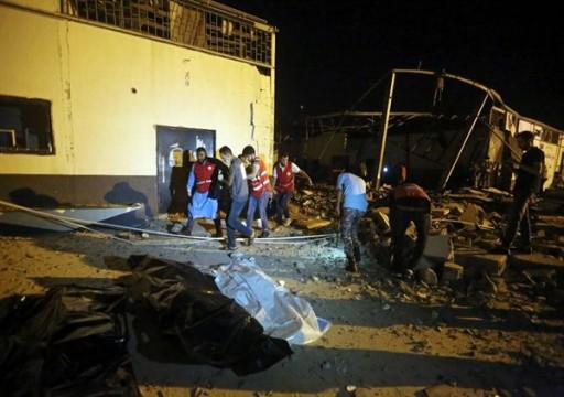 الأمم المتحدة: قصف حفتر مركزاً للمهاجرين يرقى لجريمة حرب