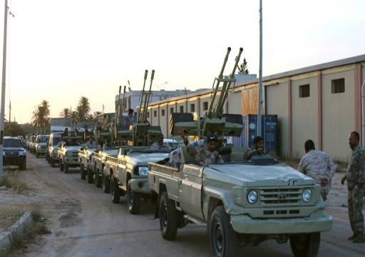 قوات حكومة الوفاق الليبية تطالب بملاحقة الدول الداعمة لحفتر وتصفها بـمحور الشر