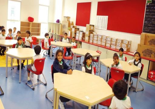 التعليم والمعرفة: عودة الطلبة إلى المدارس مرهونة بتقييم الوضع الصحي