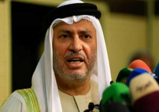 """أبو ظبي تواصل إشهار """"خنجر التطبيع"""".. وحماس تدعو لمواجهة """"أصوات النشاز"""" الإماراتية"""