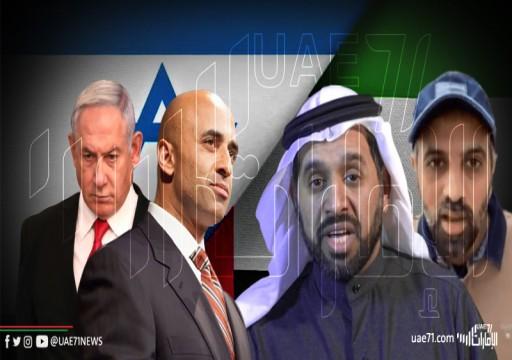 ناصروا الشعب الفلسطيني الشقيق.. إماراتيون يرفضون دعوات تطبيع أبوظبي مع إسرائيل