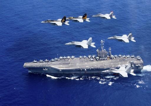 البحرية البريطانية تستأنف مرافقة السفن التجارية بمضيق هرمز