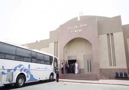 الغارديان: أوضاع مزرية في مراكز ترحيل المهاجرين بالسعودية