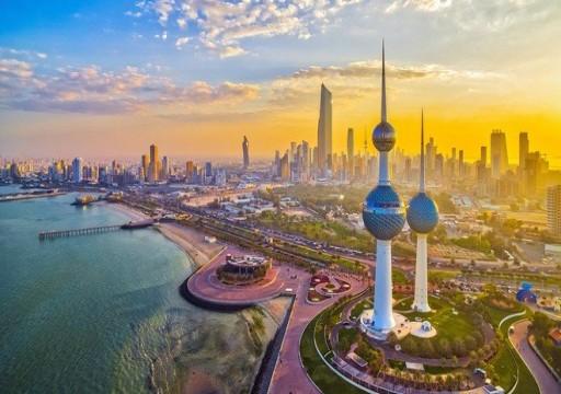 حكومة الكويت تطلب السماح باقتراض 20 مليار دينار على مدى 30 عاما