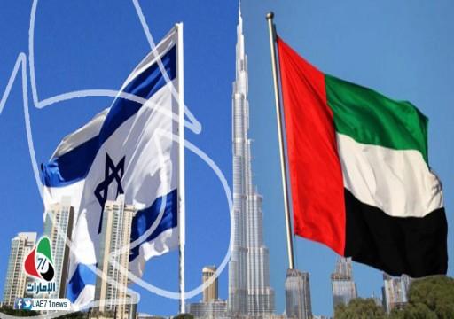 مصادر إسرائيلية تزعم: تل أبيب تستخدم أبوظبي قاعدة متقدمة للتجسس على دول المنطقة