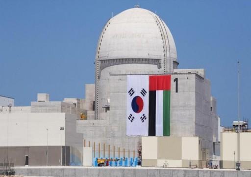 منح 15 مواطناً رخصة تشغيل المفاعلات النووية