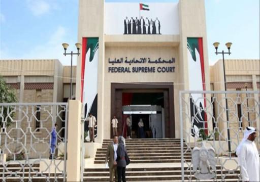 الإمارات.. اعتقال إعلامي بتهمة نشر التفرقة بين الجاليات