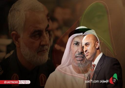 هل كانت تعلم بالاغتيال.. إلى أين تسير علاقات أبوظبي – إيران بعد قاسم سليماني؟